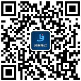 河南隆江联系二维码