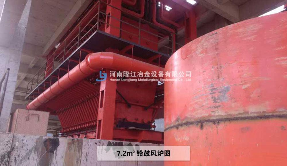 7.2m2硫化铅鼓风炉图